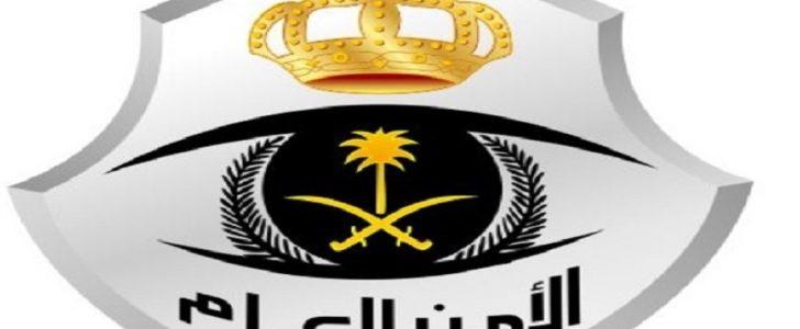 قوات الأمن الدبلوماسي يعلن عن استقبال رغبات التسجيل لرتبة جندي