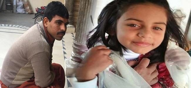 إعدام مغتصب الطفلة الباكستانية زينب في حضور والدها