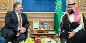 وزير خارجية أمريكا يشكك في ولي العهد كـ ملك في المستقبل