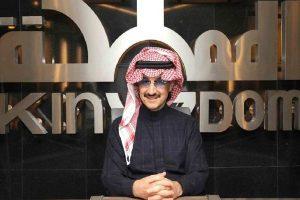 زيادة الوليد بن طلال استثماراته في كريم بقيمة 200 مليون دولار