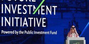 دافوس الصحراء واكبر مؤتمر اقتصادي بالمملكة