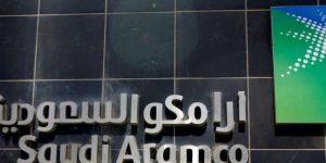 توقيع ارامكو السعودية صفقات بـ 34 مليار دولار في مؤتمر الأستثثمار