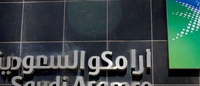 توقيع ارامكو السعودية صفقات بـ 34 مليار دولار في مؤتمر الاستثمار
