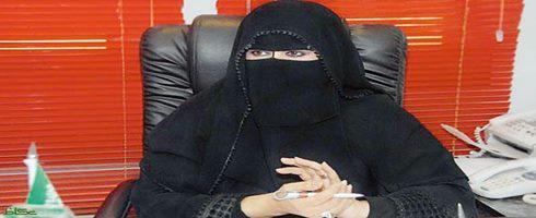 تفاصيل غامضة عن قصة السيدة التي هزت المجتمع السعودي