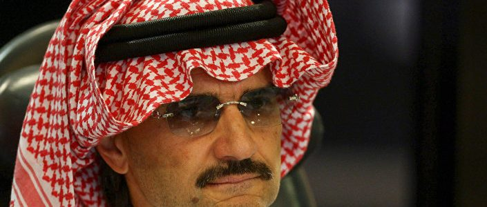 الافراج المؤكد عن الأمير خالد بن طلال واسباب توقيفه