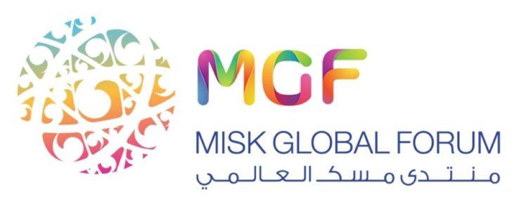 مناقشة عدة جلسات هامة في منتدي مسك الثالث في الرياض