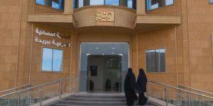 رئيسة بلدية في السعودية تباغتها آلام المخاض أثناء جولة عمل ميدانية