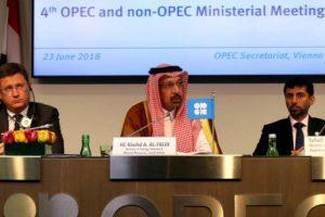 بيان انخفاض انتاج النفط يناقشه اوبك وشركائها