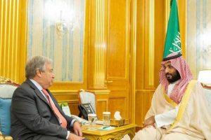 لقاء رسمي يجمع غوتيريس مع الامير محمد بن سلمان لحل الازمة اليمنية
