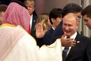 تسليط إعلامي على ولي العهد السعودي في قمة الـ 20: هاي فايف لبوتين وابتسامة لترامب وتجاهل من أردوغان