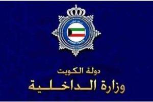 العثور على جثة شابة ثلاثينية ملقاة في الصحراء بالكويت